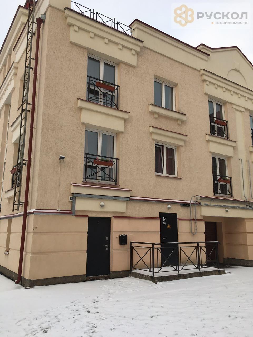 http://ruscol.pro.bkn.ru/images/s_big/b2691c0d-41f0-11e7-b2d5-448a5bd44c07.jpg